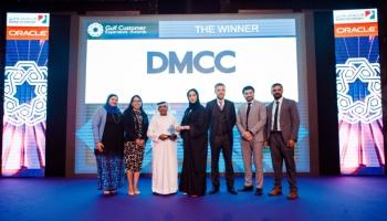 DMCC erhält zwei Auszeichnungen für das Kundenerlebnis