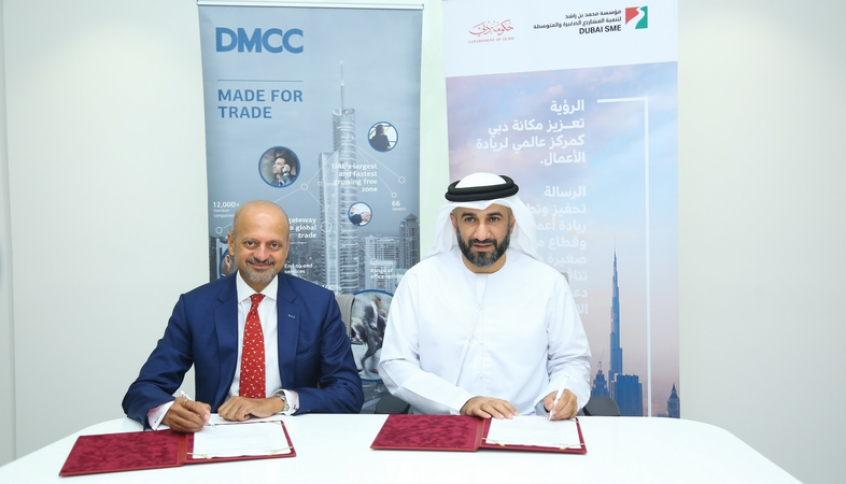 DMCC and Dubai SME to Develop Shariah Compliant Trade Finance Platform for SMEs