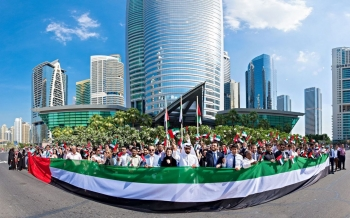 DMCC Celebrates UAE Flag Day